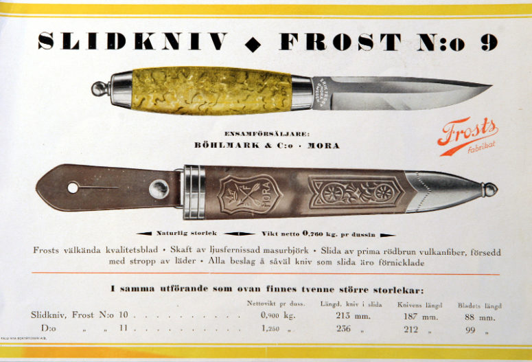 Advertisement for Frosts from the 1930s.
